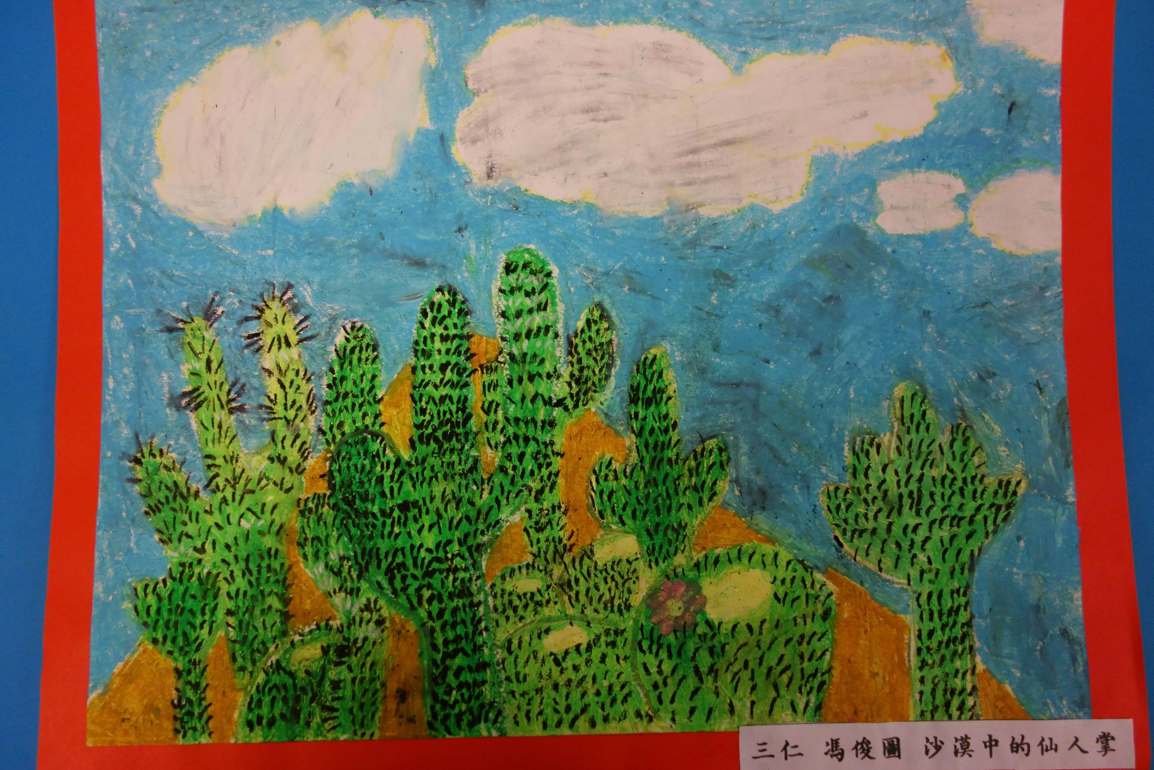 沙漠中的仙人掌>